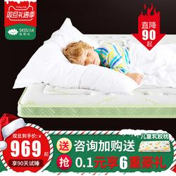 索思乐天然乳胶椰棕儿童床垫 上下床榻榻米可定制棕垫1.2米1.5