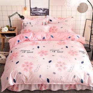 水洗棉床单被套单件被罩1.5m1.8米单双人床上三件四件套学生宿舍品牌