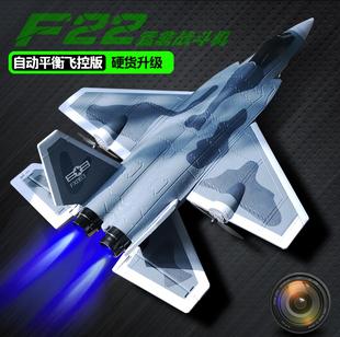 遙控飛機滑翔機無人機固定翼戰鬥機航模電動泡沫殲20兒童玩具禮物