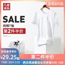 凡客男士短袖白色T恤纯色打底衫纯白纯黑圆领素色纯棉体恤Vancl