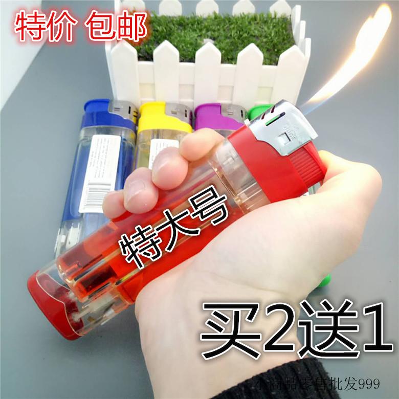 超大号带日灯广告大号塑料打火机