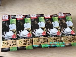 韩国正品爱茉莉美妆仙泡沫染发剂黑色棕褐色快速焗油膏包邮