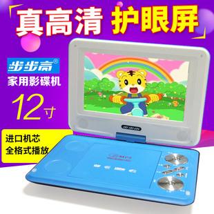 步步高移动DVD影碟机家用便携EVD播放机WIFI无线小电视CD/VCD一体