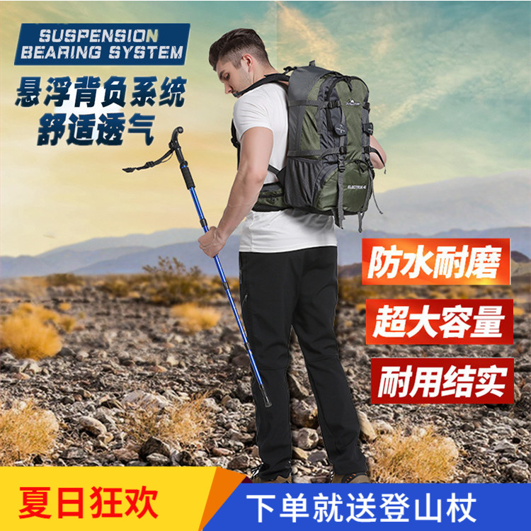Outdoor camel mountaineering bag male 40 liter waterproof riding bag hiking backpack 5060l female Camping Backpack
