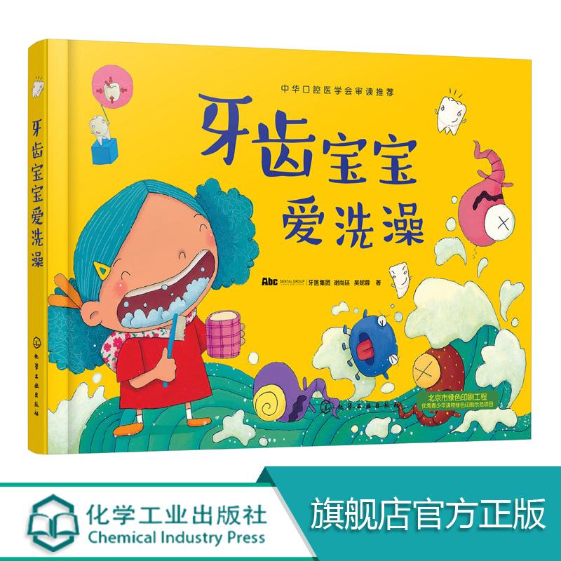 Детские книги для купания Артикул 564252960354