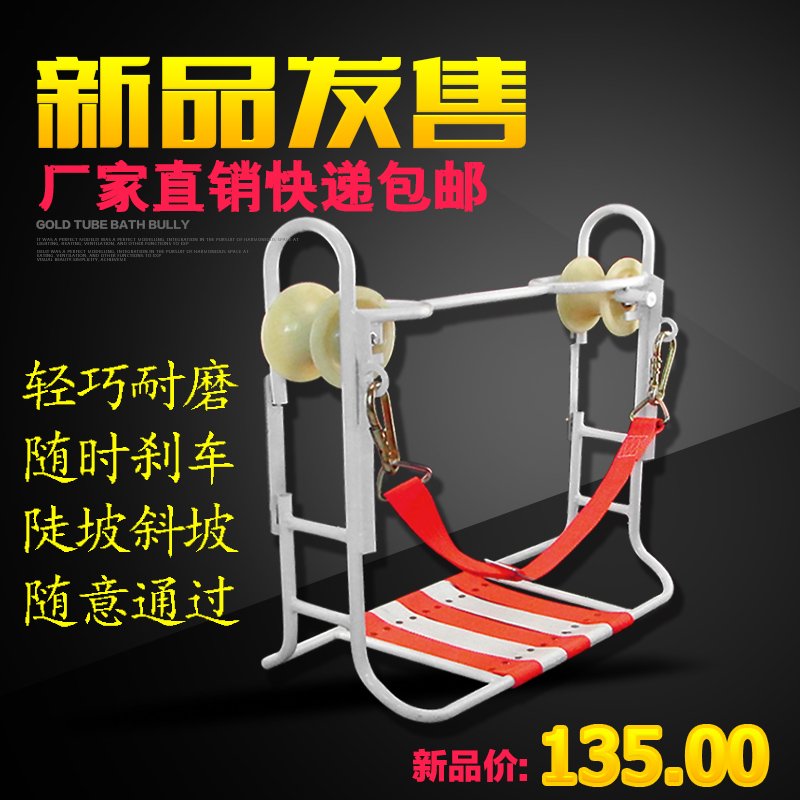 Подлинный электричество сила через новости скольжение стул нейлон большой скольжение стул резиновый колесо электричество сила связь с тормозом утолщённый высокой пустой вешать скольжение стул