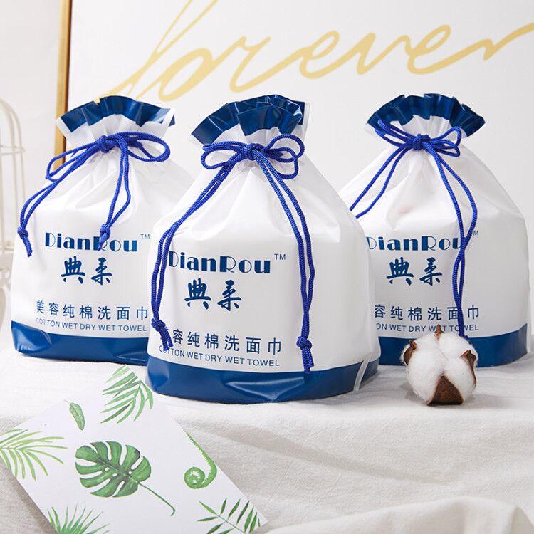 满14.90元可用1元优惠券加厚洗脸巾一次性棉柔巾洁面纸巾