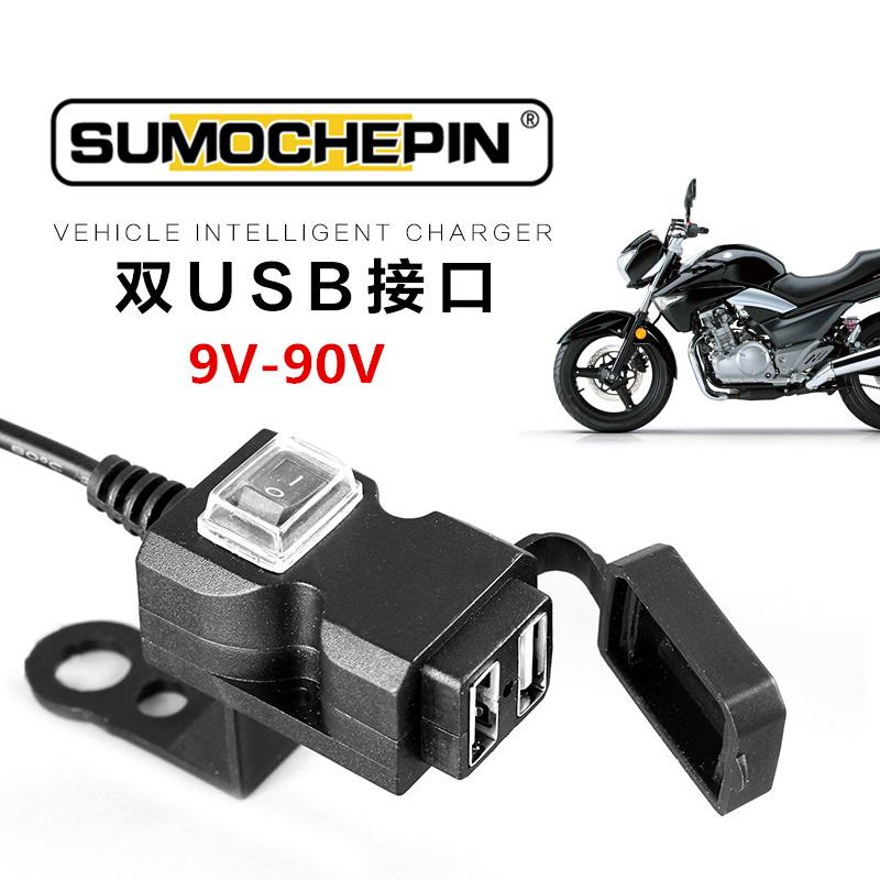 Скорость руб общий электромобиль бортовой устройство 9v-90v ремонт модель мотоцикл двойной usb зарядки мобильных телефонов устройство