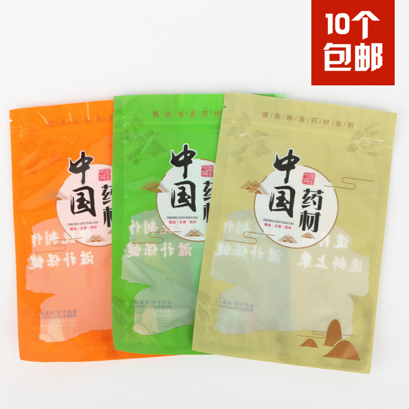 New Chinese medicine packing bag multi specification Chinese medicine bag self sealing general pharmacy tablet packing bag wholesale