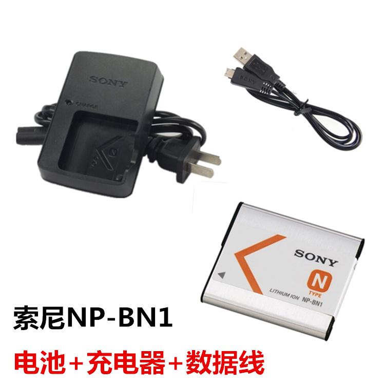 索尼NP-BN1电池充电器DSC-W350 TX66 TX100 T99C W570 相机数据线