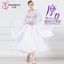 Rhyme dance Modern dance skirt dress female adult screen yarn stitching dress national standard dance suit Waltz table costume