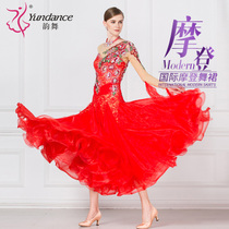 Yun Dance modern dance dress new adult womens Ballroom dance Costume national Standard Dance Costume