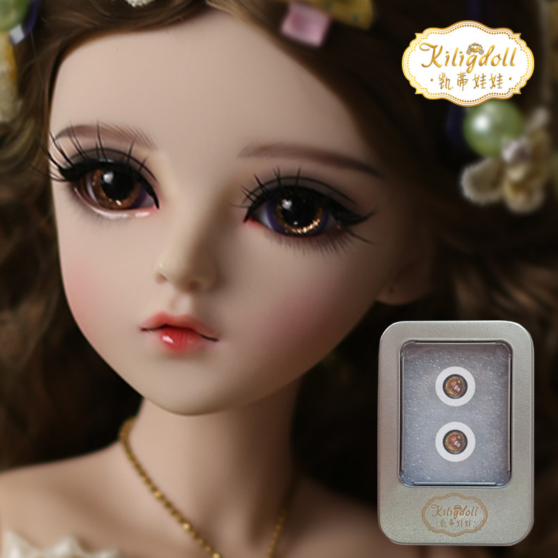Doris Katie baby BJD eye changing suit SD doll simulation glass stereo eye make-up eye 16mm
