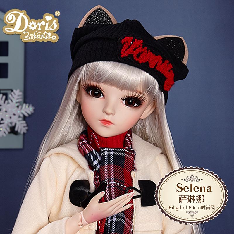 多丽丝凯蒂娃娃改妆时尚公主60厘米 bjd仿真换装洋娃娃玩具女孩礼