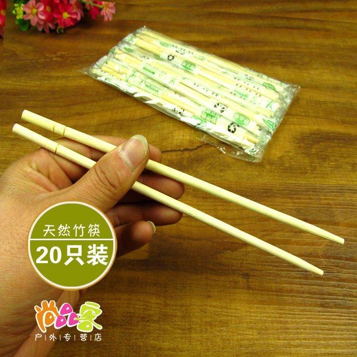 Одноразовые палочки для еды бамбук индивидуальная упаковка здравоохранения 【20 двойной 3.6 юань 】