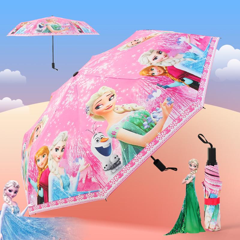 29.80元包邮儿童女折叠轻便小幼儿园学生晴雨伞