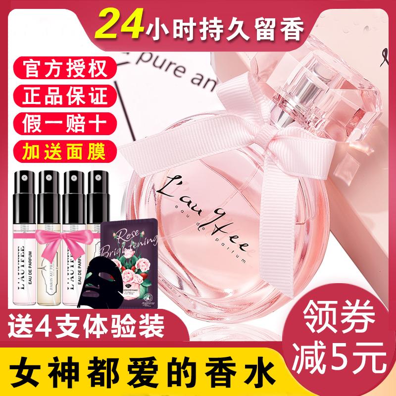 法国亚菲儿香水女士持久淡香正品学生少女清新自然网红款流沙香水