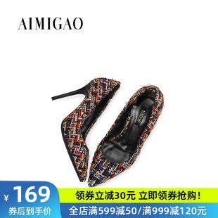 新款 格子布尖头细高跟单鞋 社交时尚 性感高跟鞋 AIMIGAO爱米高热卖