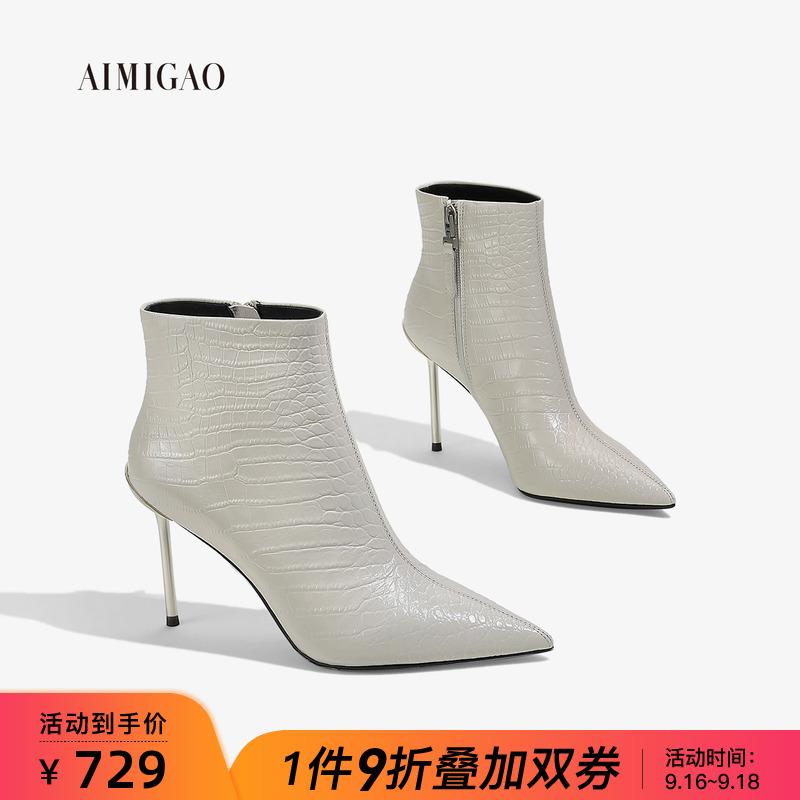 爱米高2020秋冬新款石头纹牛皮气质尖头细高跟女靴白色短靴真皮靴