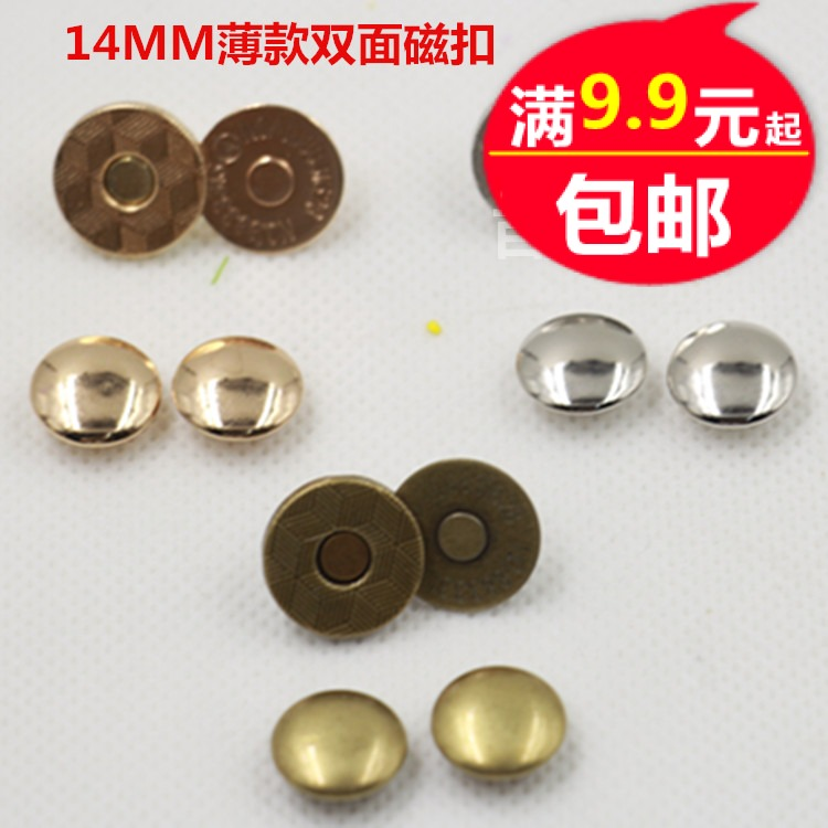 Double sided thin thick magnetic button manual leather toolbox bag button suction iron BUTTON WALLET button concealed button