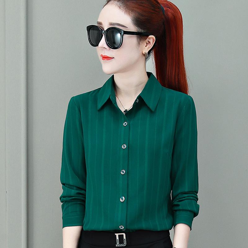 條紋襯衫女長袖2020春秋裝潮雪紡上衣百搭開衫加絨韓版女士綠襯衣