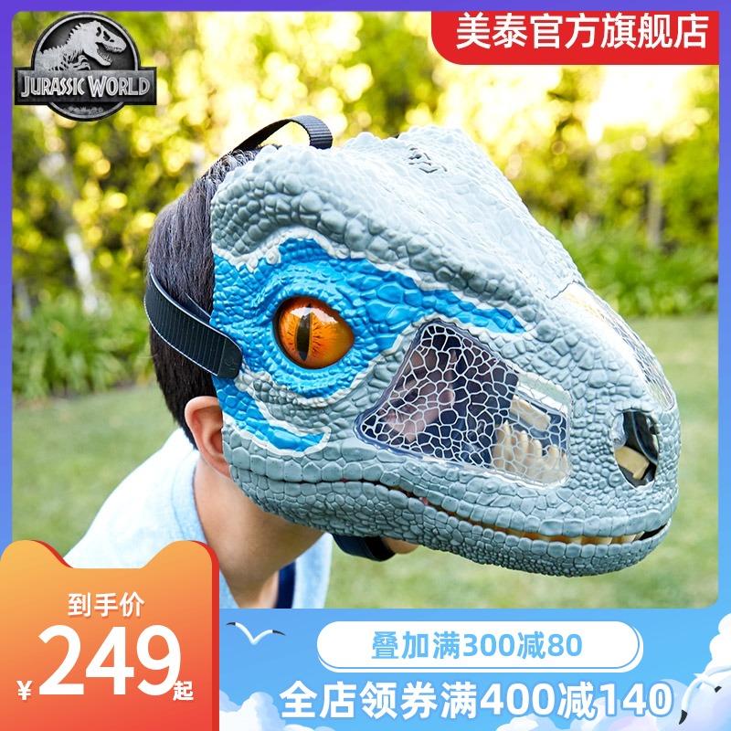 美泰侏罗纪世界声效恐龙面具模型迅猛龙布鲁儿童男孩仿真动物玩具