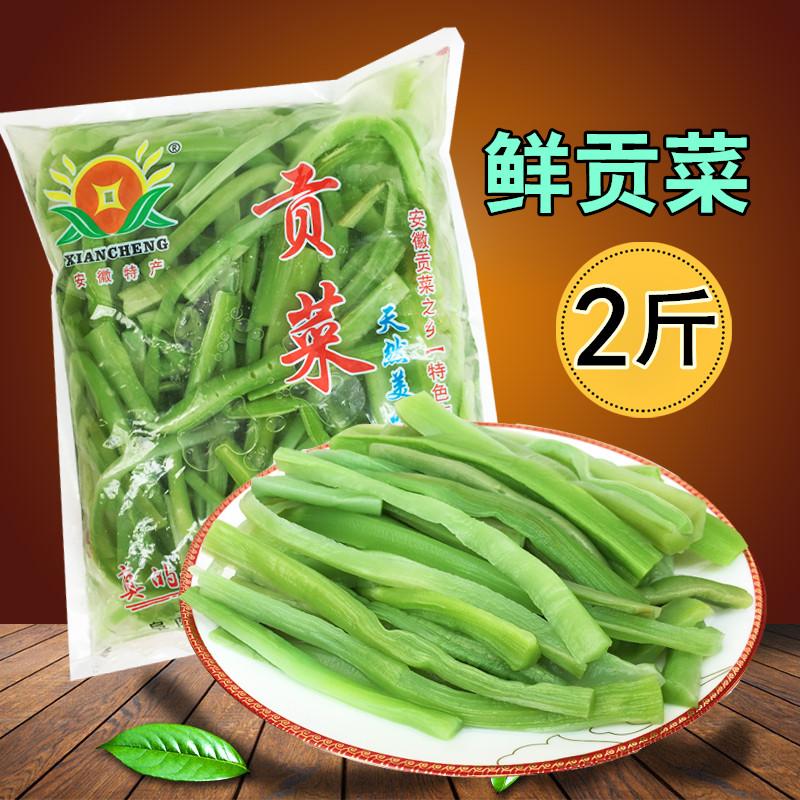 鲜贡菜【1000g】清水贡菜干货新鲜苔干菜苔菜干即食下饭菜土特产