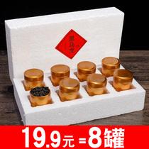 黑乌龙茶叶油切黑乌龙茶新茶木炭技法浓香型黑乌龙美其茗正品