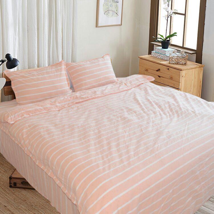 友管家全棉格子四件套水洗棉简约时尚欧式风素色裸睡被套床单定制