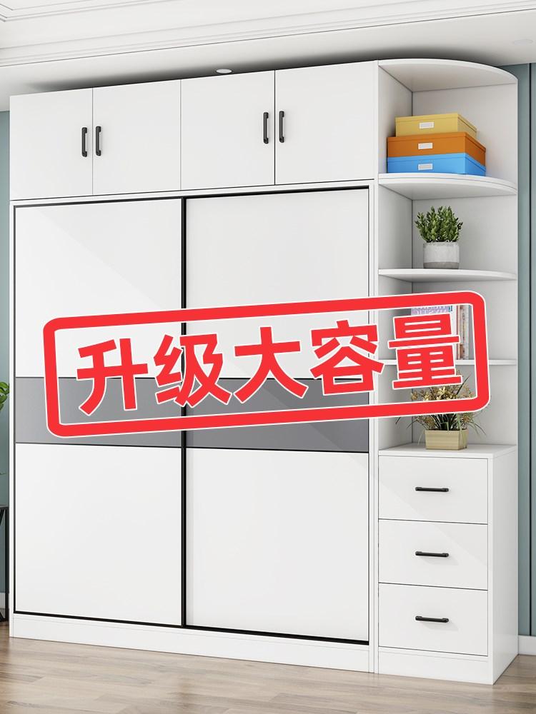 推拉门衣柜简约现代经济型实木质简易出租房家用儿童卧室大衣橱子