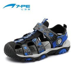 七波辉男童鞋2020夏款小童学生儿童夏季新款中童包头运动沙滩凉鞋