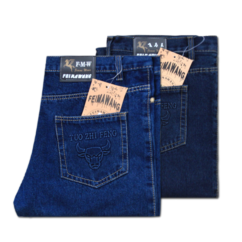 Spring and autumn middle aged mens jeans elastic welding work clothes wear resistant labor protection pants high waist work clothes trousers loose summer