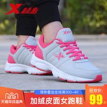 特步女鞋跑步鞋2019新款冬季加绒跑鞋秋冬皮面休闲鞋学生运动鞋女