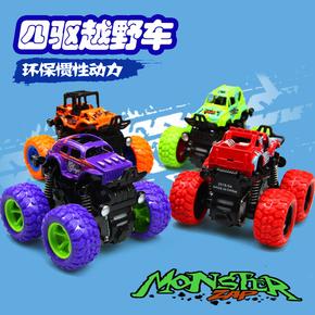 儿童惯性四驱越野车耐摔男孩玩具回力小汽车2-5岁宝宝仿真模型车