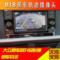 大众新速腾帕沙特朗逸plus探岳/途岳MIB摄像头原车屏升级倒车影像