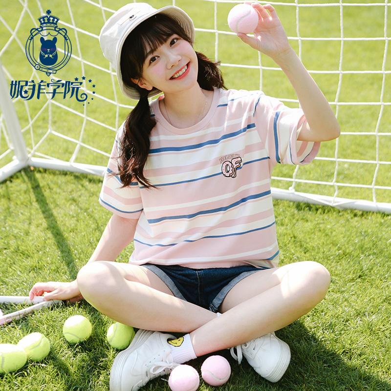 少女彩色条纹t恤可爱萌系短袖韩版宽松高中女生初中学生夏装上衣