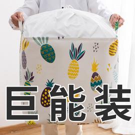 超特大号衣服收纳筐布艺收纳盒家用整理箱衣物袋子衣柜收纳箱神器图片
