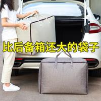 Сумка для хранения, отделочная сумка, одежда пакет Сумка стеганая сумка сумка для хранения хлопок Одеяло с подвижным артефактом