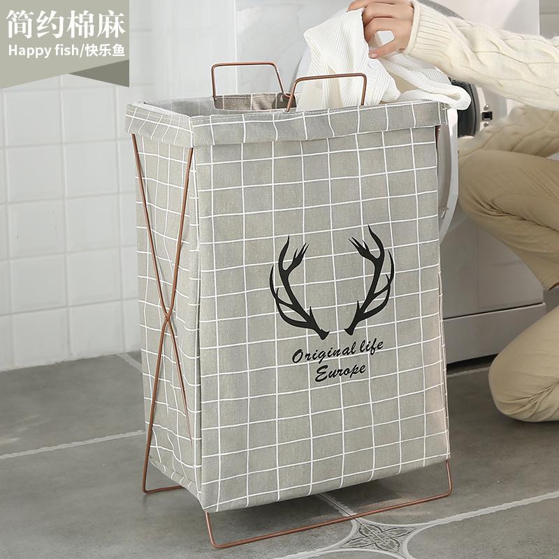 快乐鱼 日式铁架式棉麻洗衣服收纳筐 支架式布艺印花可折叠脏衣篮