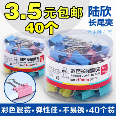 Wholesale long tail clip test paper clip iron clip ticket holder size file office student stationery Phoenix tail dovetail clip