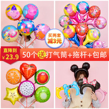 Small Gifts, Powder Absorbing Artifacts, Children's Cartoon Street, Balloons, Balloons with Rods, Wholesale Aluminum Film Balloons