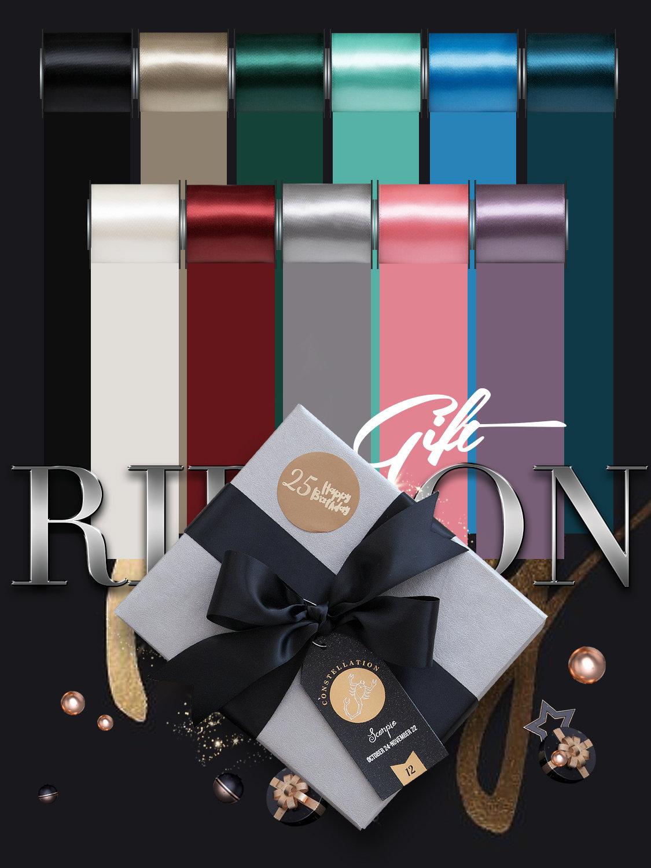 丝带案头手礼物5CM大宽蝴蝶结手工玫瑰花生日情侣包装彩色绸缎带