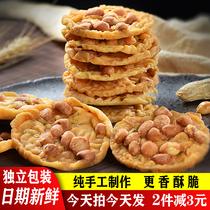 休闲零食盒48g百醇巧克力味注心饼干棒格力高天猫超市
