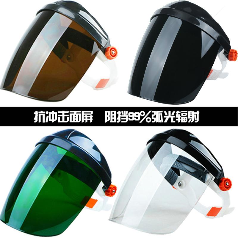 电焊面罩防护焊工焊接焊帽?#19981;?#28938;面屏面具眼?#28783;?#20445;焊烧焊头戴式