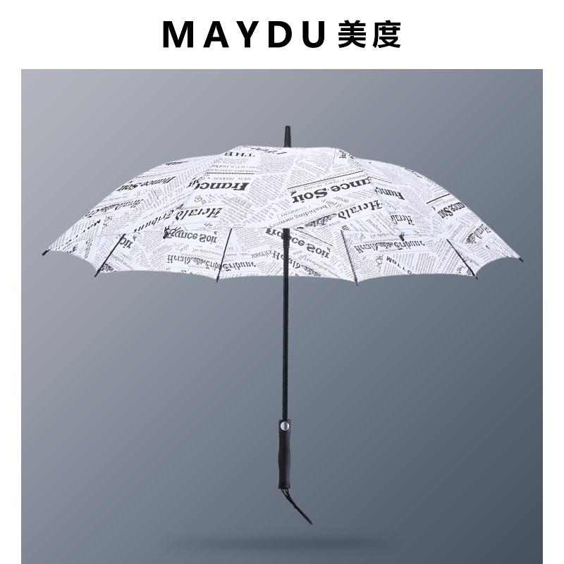 10月20日最新优惠美度复古报纸雨伞长柄大号半自动遮阳伞男商务双人防风伞M1127