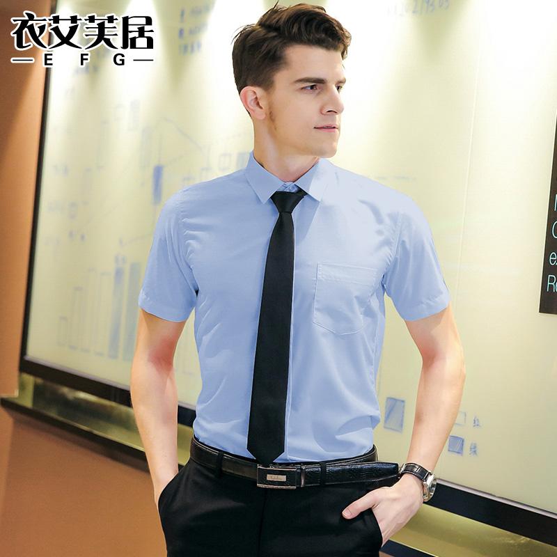 男士短袖纯色棉大码工作服修身衬衫12-01新券