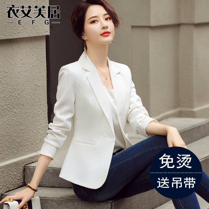 白色休闲小西装女短款修身外套春秋薄款长袖时尚气质西服职业正装