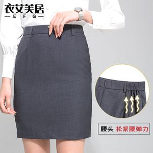 松紧腰半身裙夏季系腰带职业西装裙大码高腰黑色工装裙包臀一步裙