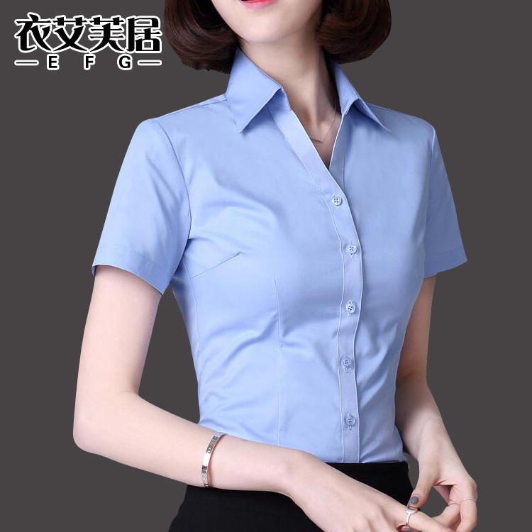 深V领衬衫女短袖紧身显瘦休闲棉衬衣简约工装大码职业气质工作服