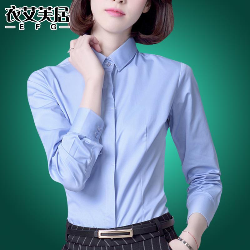 暗扣衬衫女长袖职业装显瘦大码工作服修身正装工装加绒纯白棉衬衣